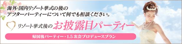 resort_banner